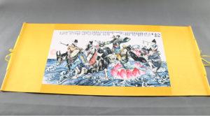 The Eight Immortals Crossing the Ocean, Ba Xian Guo Hai