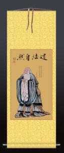 Painting | Lao Tzu (Lao Dan - in color)