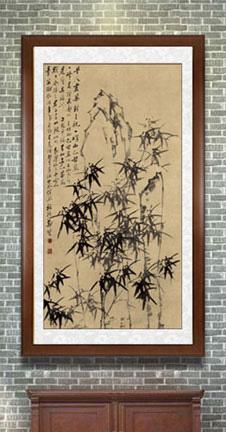 Zheng Banqiao, 郑板桥竹石图