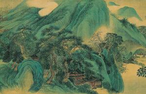 Undulating Mountains (by Wulee)